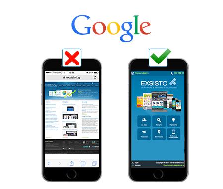 mobile-web-site